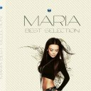 Мария - Best Selection