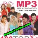 Сборна Формация - 100 mp3 hits collection vol.1